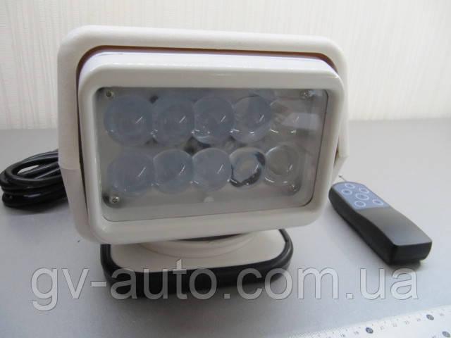 Фара искатель СH-015 LED 50W, светодиоды 50Вт - 4300 люмен, радиоуправляемая на магните , белая.