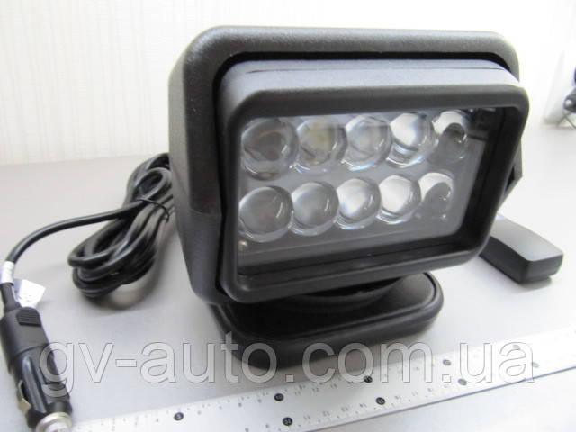 Фара искатель СH-015 LED 50W, светодиоды 50Вт - 4300 люмен, радиоуправляемая на магните , черная.