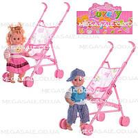 Кукла пупс 35см с коляской в комплекте: 2 вида, звуковые эффекты