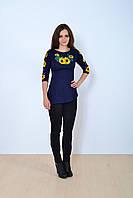 Модная женская вышиванка синего цвета из качественного итальянского трикотажа
