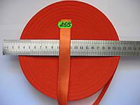 Лента атласная двухсторонняя 20мм, цвет оранжевый, Турция