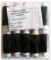 Нитки №40 полиэстер, черные, Никополь, упаковка 10 шт.
