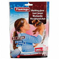 Karlie-Flamingo (Карли-Фламинго) Washing Glovt Dog рукавица-салфетка для мытья без воды для собак размер S