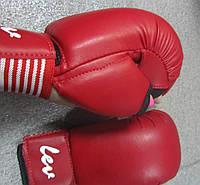 Накладки (перчатки) для карате LEV