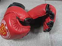 Перчатки для рукопашного боя LEV