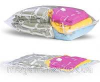 Вакуумный пакет для хранения одежды 50х60см