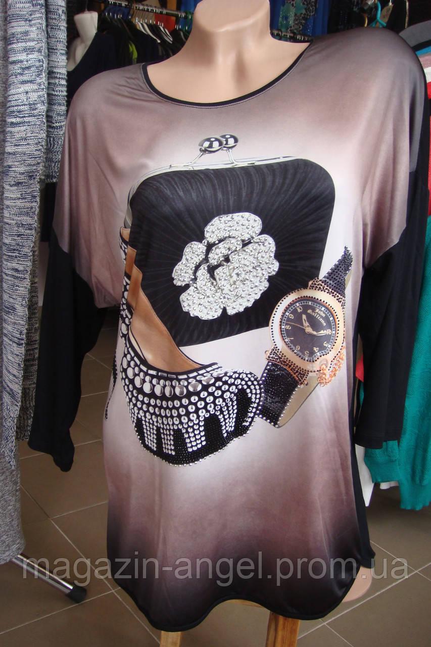 Интернет Магазин Женская Одежда Энергия
