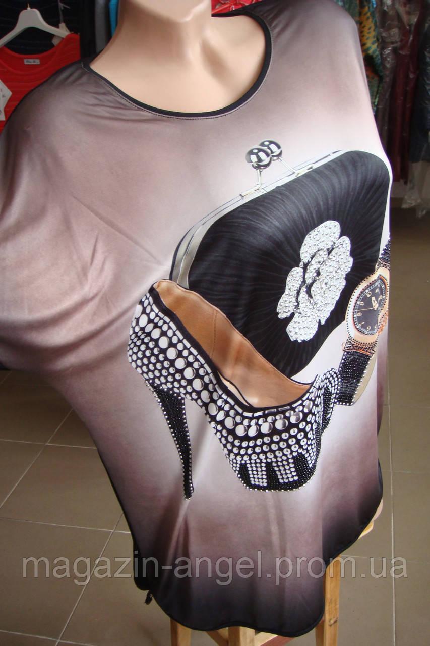 Angel Магазин Женской Одежды С Доставкой