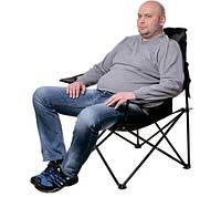 Кресло раскланое для рыбалки пикника МАСТЕР-КАРП