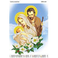 """""""Схема для вышивки бисером на атласе Святое семейство"""""""