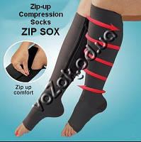 Лечебные компрессионные гольфы от варикоза Zip Sox (Зип Сокс) со змейкой