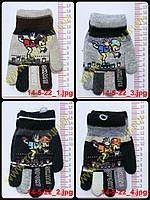Перчатки детские для мальчика двойные - разные цвета - 14-5-22