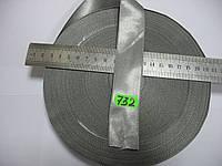 Лента атласная двухсторонняя 30мм, цвет серый, Турция
