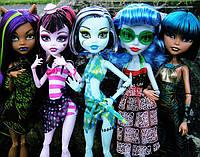 Набор кукол Monster High Весенние каникулы Монстер Хай Школа монстров