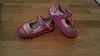 Туфельки-ботинки для девочки(размер 25)