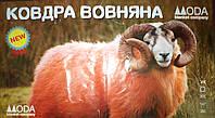 """Одеяло шерстяное """"MODA"""" закрытое эвро размера"""