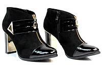 Женские ботинки MABLE , фото 1