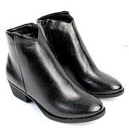 Женские ботинки MADDISON, фото 1