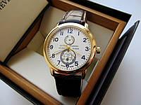 Часы мужские наручные Ulysse Nardin белые с коричневым ремнем , магазин наручных часов