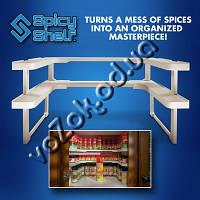 Набор органайзер раздвижных полок для специй и других предметов Spicy Shelf