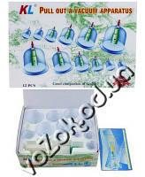Вакуумные антицеллюлитные массажные банки 12 штук с насосом