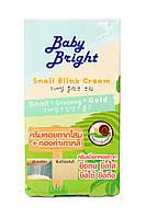 Крем для лица Улитки+Женьшень+Золото. Baby Bright Snail Blink Cream.