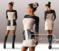 Платье бежевое с кожаными карманами