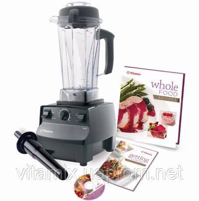 Vitamix Tnc 5200 Vm0109 Vitamix Kitchenaid Stand Mixer