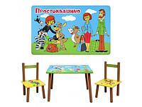 Детский столик деревянный с 2 стульчиками Простоквашино Bambi ( M1434)