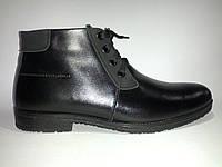 Кожаные мужские удобные стильные черные зимние классические ботинки 44р Artos