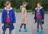 Зимнее пальто для девочки подростка 140-164см