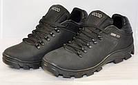 Кроссовки демисезонные Ecco шнуровые мужские