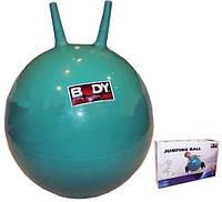 Мяч попрыгун с рожками SOLEX, 45 см