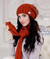 Комплект шапка с бубоном енот и шарф в 10ти цветах 4253-10
