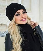 Зимний женский комплект шапка с бусинками и шарф в 12ти цветах 5015-10