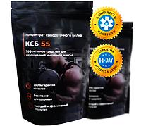 Протеин КСБ 55 - для увеличение мышечной массы (Оригинал - США)