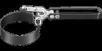 Ключ 11-233 Neo для масляного фильтра 95-111 мм
