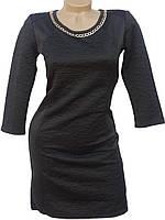 Осеннее женское платье из трикотажа (черное 44)