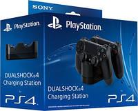 Зарядное устройство для джойстиков PS4