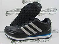 Кроссовки мужские Adidas ClimaWarm черные