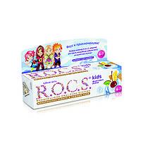Зубная паста R.O.C.S kids Фруктовый рожок со вкусом мороженого. Без фтора (3-7), 45г