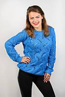 Кофта джемпер пуловер вязаная синяя молодежная размер 44-46 AL6