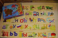 Алфавит - пазл напольный, (русский)32 детали