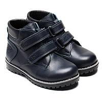 Подростковые ортопедические ботинки на мальчика, демисезонные, размер 27-35