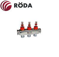 Коллектор распределительный Roda на 3 выхода с расходомерами (латунь)