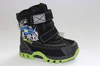 Детские зимние термо ботинки для мальчиков ТМ B&G 23р.
