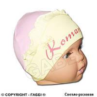 Детская шапочка для девочки *Романтика*