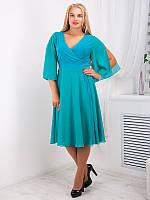 Элегантное коктейльное платье больших размеров (рр 50-62), разные цвета