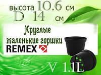 Горшок  диаметр14 см  черный  V1.1 л