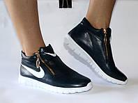 Женские спортивные кроссовки Nike синие